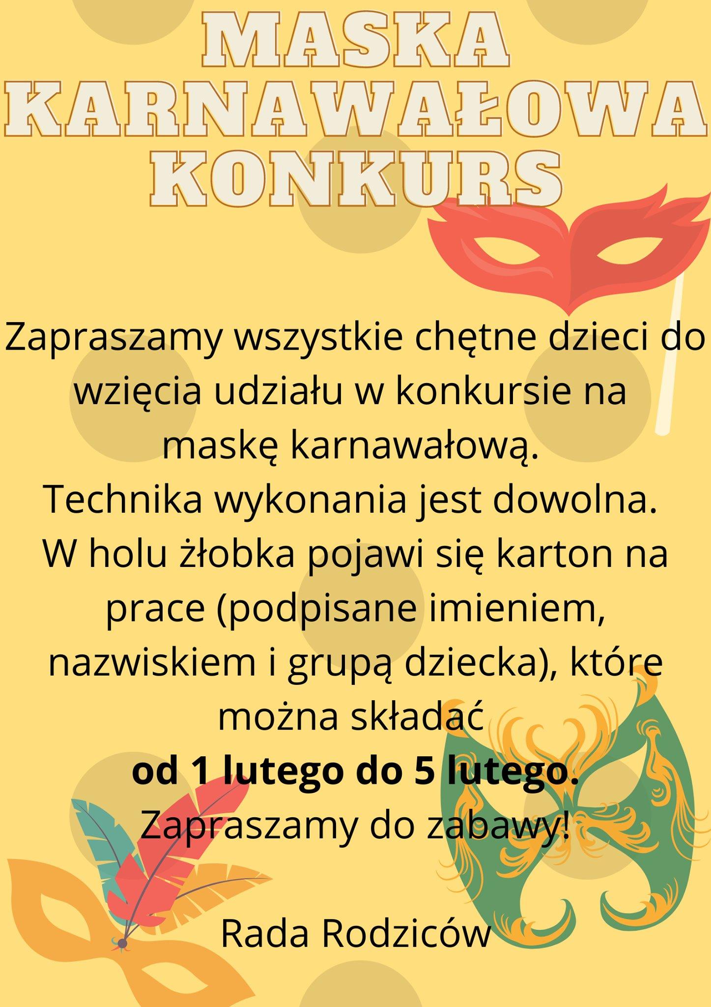 maska_konkurs.png
